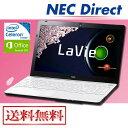 公式NEC直販【全品送料無料】【ノートパソコン LaVie S】【15.6型】【Windows8.1】【Celeron】...