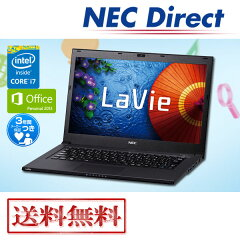 公式NEC直販【全品送料無料】【ノートパソコン LaVie Z】【13.3型】【Windows8.1Update】【core...