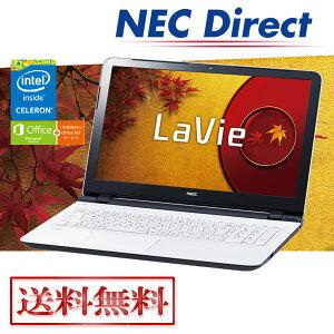 公式NEC直販【全品送料無料】【ノートパソコン LaVie S】【15.6型】【Windows8.1Update】【Cele...