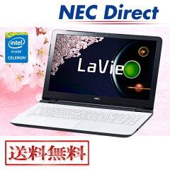 公式NEC直販【全品送料無料】【ノートパソコンLaVie NS】【15.6型】【Windows8.1Update】【Cele...