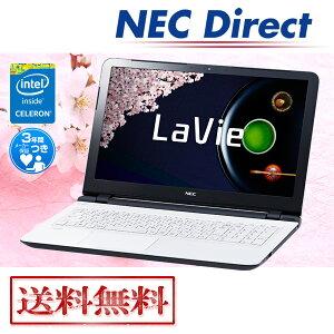 ◆【送料無料:Web限定モデル】NECノートパソコンLaVie Direct NS(エクストラホワイト)(Officeなし・3年保証)(Windows8.1 Update)