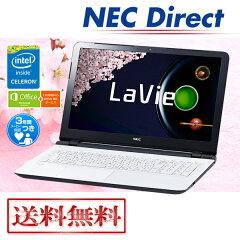 ◆【送料無料:Web限定モデル】NECノートパソコンLaVie Direct NS(エクストラホワイト)(Office付き・3年保証)(Windows8.1 Update)