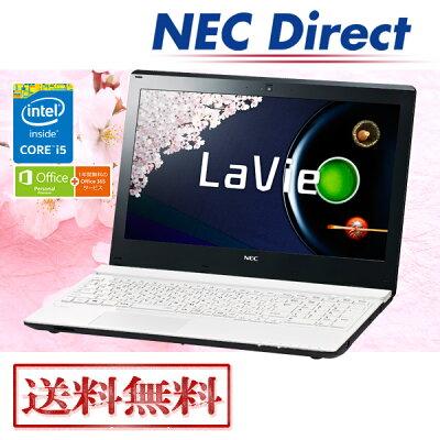 ★15台限定スペシャルプライス★【送料無料:Web限定モデル】NECノートパソコンLaVie Direct NS(クリスタルホワイト)(Office付き・1年保証)(Windows8.1 Update)