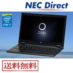 ●【送料無料:Web限定モデル】NECノートパソコンLAVIE Direct HZ(ストームブラック)(Officeな...