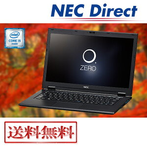 ●【送料無料:Web限定モデル】NECノートパソコンLAVIE Direct HZ(ストームブ…