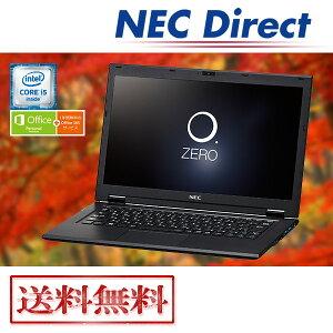 ●【送料無料:Web限定モデル】NECノートパソコンLAVIE Direct HZ(ストームブラック)(Office Personal Premium・1年保証)(Windows10 Home)