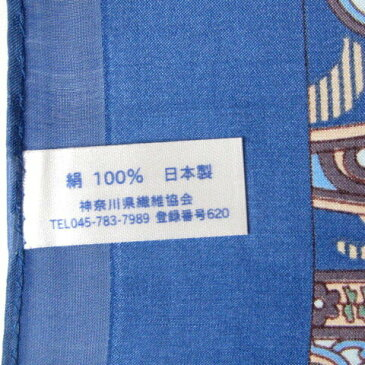 横浜シルクスカーフ・サテン地クィーンペルシャ柄大判 日本製(88cm×88cm)「コーラルピンク/ロイヤルブルー/ブラック/」  メム