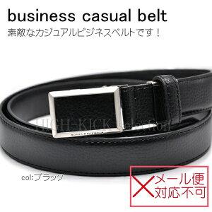 ビジネス ワンタッチ ブラック