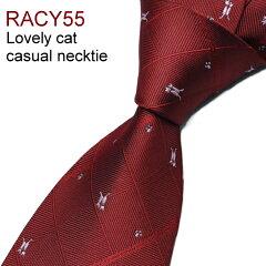 メール便対応商品♪ネクタイ3本まで同梱可能!素敵なキャットネクタイ♪かわいいネコ柄ネクタイ...