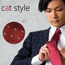 素敵な猫柄ネクタイ♪かわいいねこ柄ネクタイです♪ビジネスに人気の大剣幅8.5cm!ネコ、猫柄レッド系おしゃれネクタイ♪【メール便対応可能商品】ct5