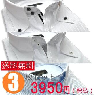 修身襯衫 ys1 形式穩定長袖襯衫 3 點集受歡迎