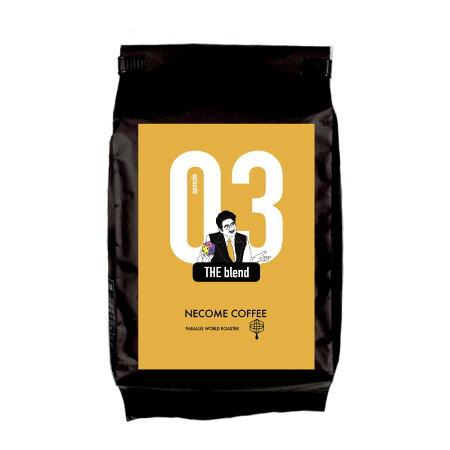 オリジナルブレンド 苦めのブレンド 懐かしい味 ブラジル ペルー200gコーヒーを粉にするか豆のままかお選びください。