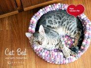 2020バレンタインデーnecono人気の猫のおもちゃ期間限定お買得