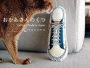 necono 猫 おもちゃ 『 おかあさんのくつ 』 猫キック 一人遊び インテリア ぬいぐるみ 日本製 ハンドメイド ピンク 猫用品 ギフト