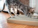 【送料無料】 necono 猫 つめとぎ おしゃれ ダンボール 「 CAT SCRATCHER REVEUSE 01 」 猫用品 猫グッズ