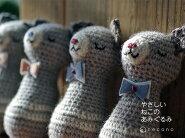 猫おもちゃ手編みウールアルパカ
