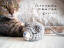necono 猫のおもちゃ パパママねずみ かわいい手編みのぬいぐるみ 安全 子猫 プレゼント 雑貨 一人遊び その1