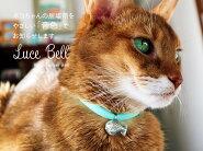 猫の首輪ルーチェベル魚の鈴カレンシルバー