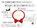 【送料無料】リニューアル necono 猫 首輪 『 Luce Ribbon 』 ルーチェリボン 子猫 おしゃれ リボン 安全 10-30cm サイズ調整 軽量 赤 全10色 日本製 猫用品 ペット用品 2