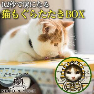 猫 おもちゃ 0.2秒で夢中になるおもちゃ公式猫もぐらたたきBOXツタンカーメン エジプトデザ…
