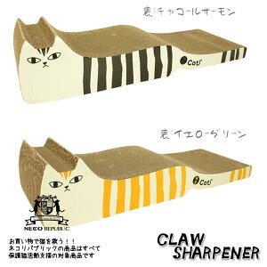 この商品お買い上げで609円保護猫活動費に寄付されます。つめとぎ しまネコロング 爪とぎ 爪...