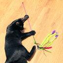 ゴーキャットゴー ワンズフェザー 〔1本〕 猫 猫じゃらし おもちゃ 羽 フェザー 紐 ひも