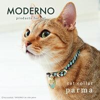 MODERNOキャットカラー/パルマ(猫の首輪)