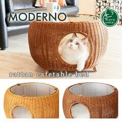 ネコセカイ猫用ベッド ラタンカフェテーブルベッドの口コミは?