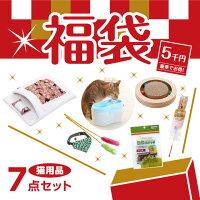2018福袋5千円