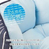 necosekai接触冷感キャットラウンドベッド【猫用品/オリジナルベッド】