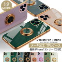 iPhone 6s スライド式 手帳型 スマホケース スマホカバー アイフォン6s アイフォンシックスs スマートフォン スマートホン 携帯 ケース アイホン6s アイホンシックスs iphone6s ケース アイフォン 6s ケース dslide124
