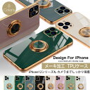 iphone12 iphone12Pro iphone12 mini iphone12promax iphone11 iphone11Pro iphone11 pro max ……
