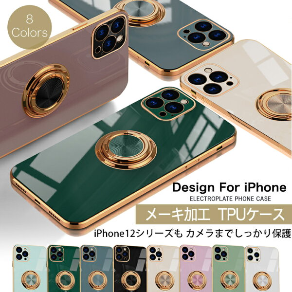 iphone12iphone12Proiphone12miniiphone12promaxiphone11iphone11Pro
