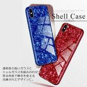 【送料無料】iphone保護カバー大理石シェルパターン強化ガラス+シリカゲル薄い反落下キラキラ滑り止め抗指紋携帯カバー携帯ケース