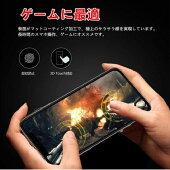 iPhoneゲーム用液晶フィルムゲームサラサラ感動抜群滑らかなブルーライトカット指紋防止ガラス飛散防止気泡ゼロ目に優しい高硬度9H強化ガラス防弾