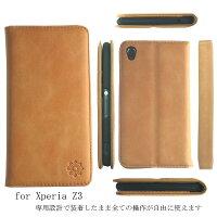 XperiaエクスペリアZ3ケースカバー手帳型本革レザー財布型カードポケットスタンド機能マグネット式docomoSO-01GauSOL26softbank401SO対応(XperiaZ3,キャメル)