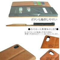 XperiaエクスペリアZ4ケースカバー手帳型本革レザー財布型カードポケットスタンド機能マグネット式docomoSO-03GauSOV31softbank402SO対応(XperiaZ4,キャメル)