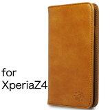 Xperia エクスペリアZ4 ケース カバー 手帳型 本革 レザー 財布型 カード ポケット スタンド 機能 マグネット式 docomoSO-03G au SOV31 softbank 402SO 対応 ハンドメイド XperiaZ4 キャメル
