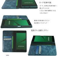 XperiaエクスペリアZ5ケースカバー手帳型本革レザー財布型カードポケットスタンド機能マグネット式docomoSO-01HauSOV32softbank501SO対応