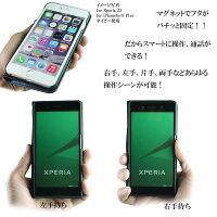 iPhone6s/64.7インチアイフォンケースカバー手帳型本革レザー財布型カードポケットスタンド機能マグネット式(iPhone6/6s,キャメル)