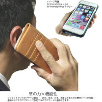 iPhone6splusiPhone6plus5.5インチアイフォンケースカバー手帳型本革レザー財布型カードポケットスタンド機能マグネット式ハンドメイドアイホンアイフォーン(iPhone6/6s,キャメル)【05P20Nov15】