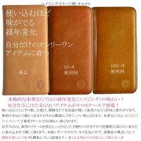 XperiaエクスペリアZ4ケースカバー手帳型本革レザー財布型カードポケットスタンド機能マグネット式docomoSO-03GauSOV31softbank402SO対応ハンドメイド(XperiaZ4,キャメル)