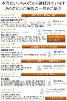 人気の本革手帳型スマートフォンケースをお買い上げいただいたお客様の声
