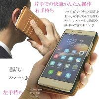 右手でも左手でも持ちやすい本革手帳型スマートフォンケースは通話もスマート