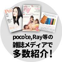 雑誌掲載されたiphoneやxperiaなどの本革手帳型ケース