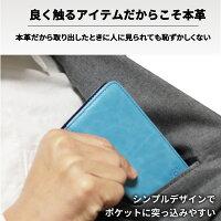大人のiphoneやXperia手帳型スマホケース良く触るアイテムだからこそ本革