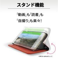 品質のよいハードケースを使用した本革手帳型ケース