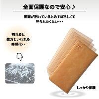 手帳型スマホケースは、全面保護で落としても安心