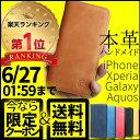 【圧倒的な高評価レビュー!】iphone8 xperia ケ...
