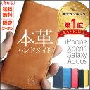 【圧倒的な高評価レビュー!】iphone8 xperia ケース 手帳...